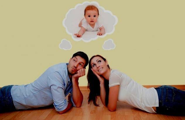 Как планировать беременность будущим родителям